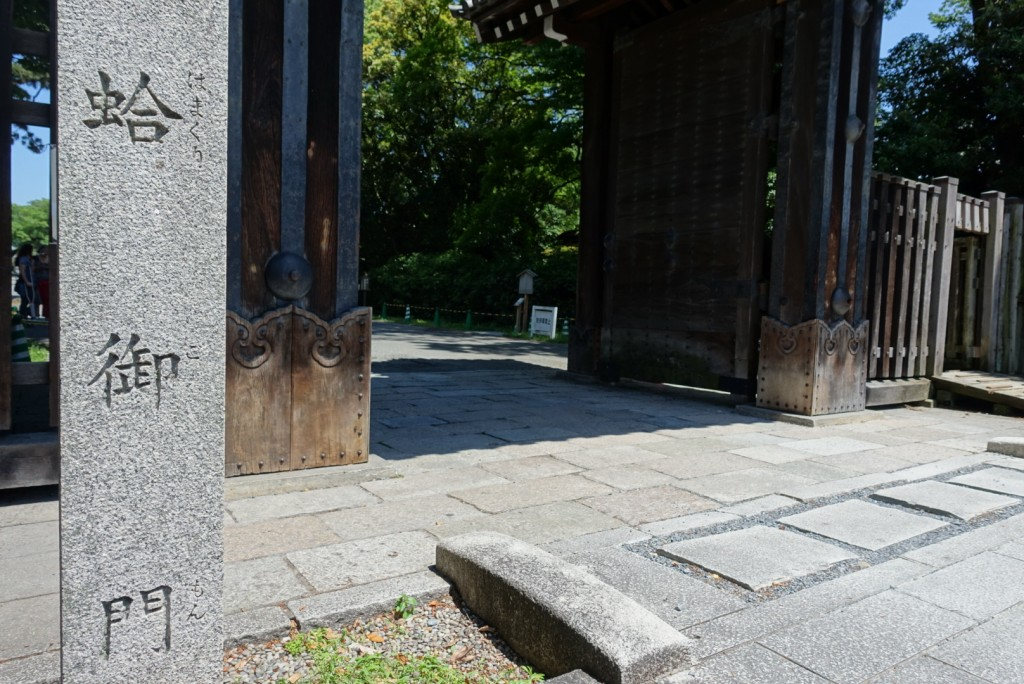 禁門の変(蛤御門の変)2