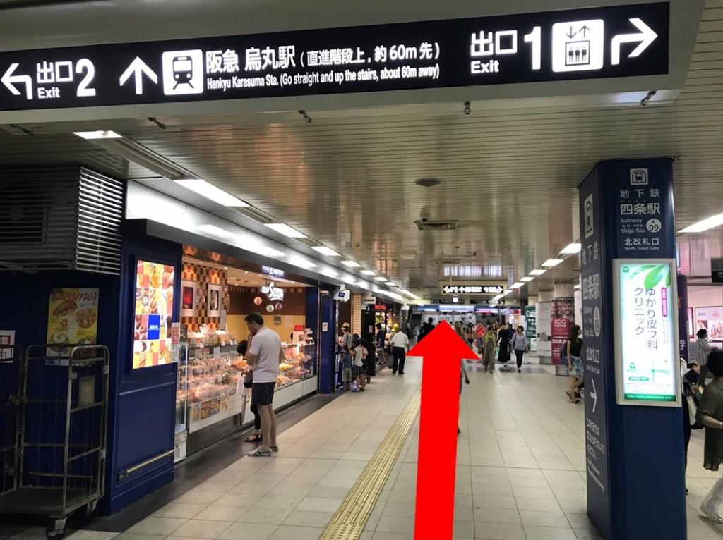 四条駅から(新店舗)(1)