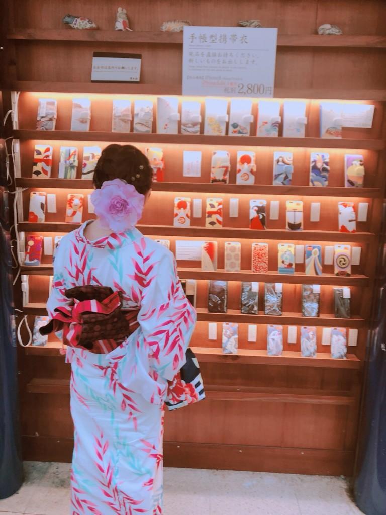 第67回亀岡平和祭 保津川市民花火大会2018年8月11日14