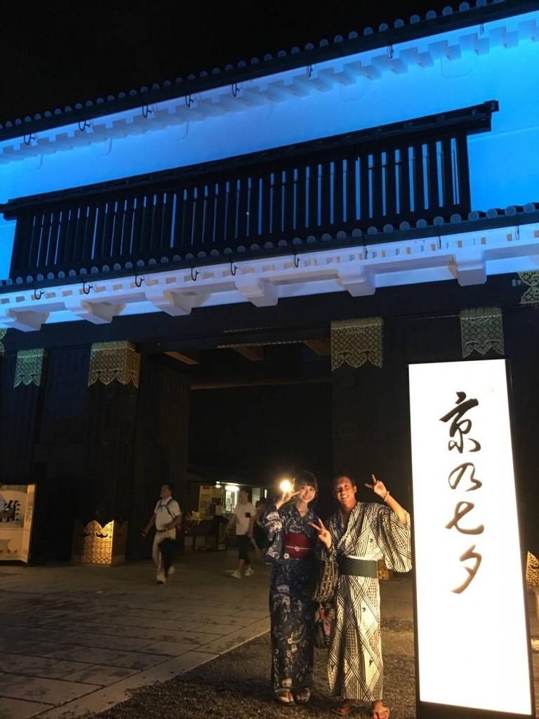 第67回亀岡平和祭 保津川市民花火大会2018年8月11日53
