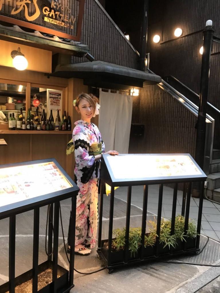 2018京都 五山送り火 大文字2018年8月16日10