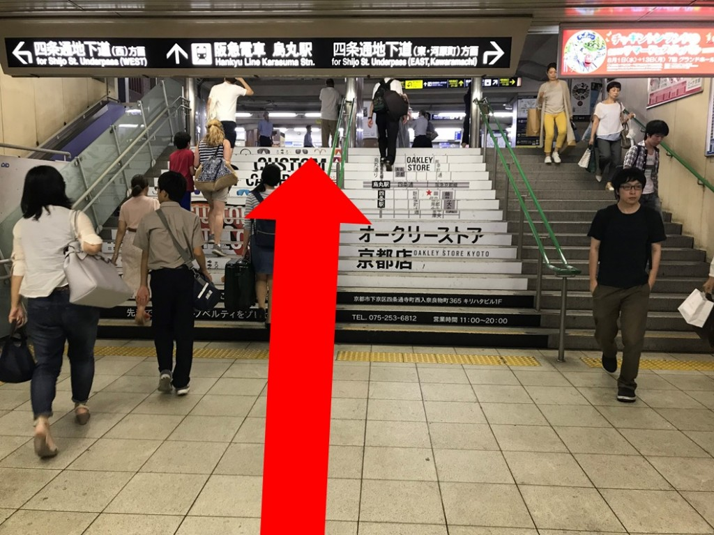 四条駅から(新店舗)(2)