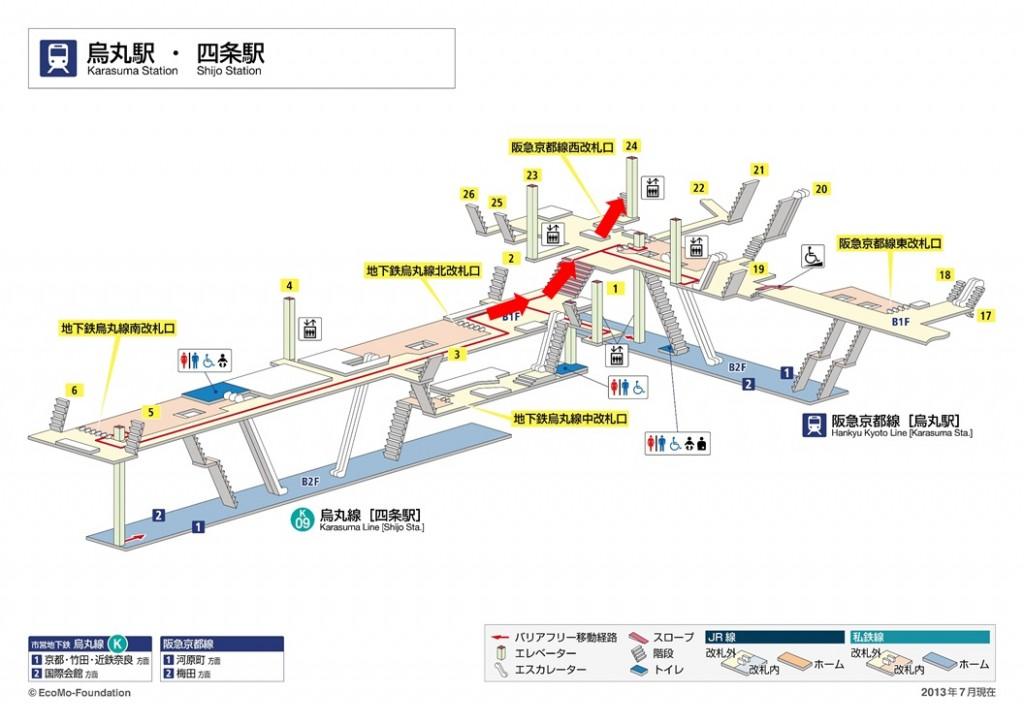 四条駅から(新店舗)(4)