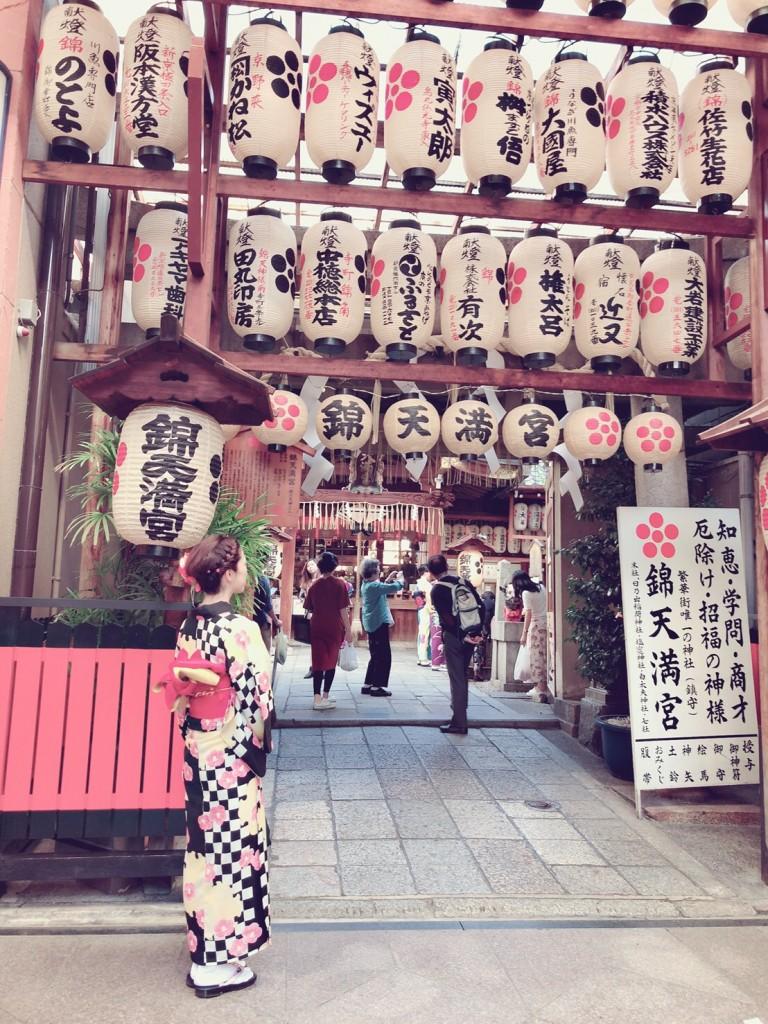 沖縄から京都で夏休み楽しめましたぁ♪2018年9月28日2