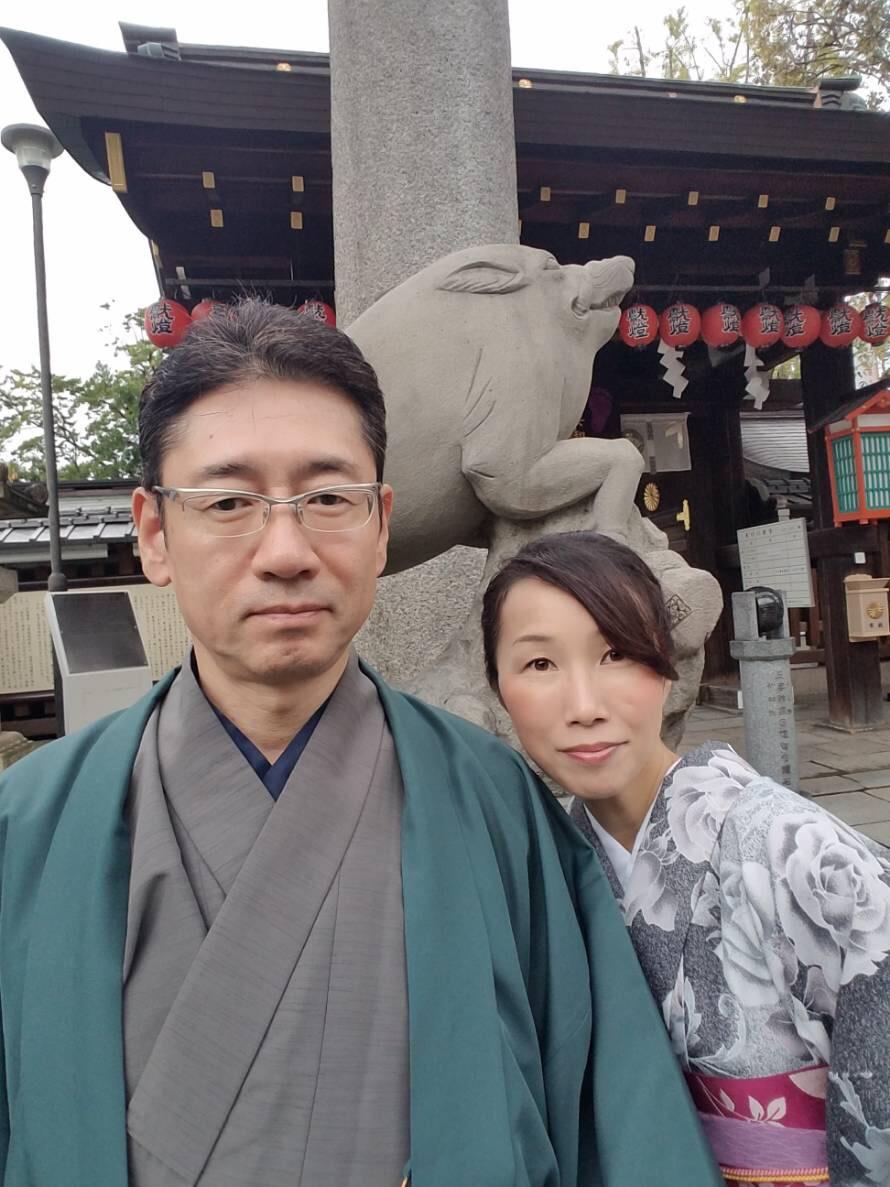 護王神社はいのしし神社とも言われています!2018年10月27日3