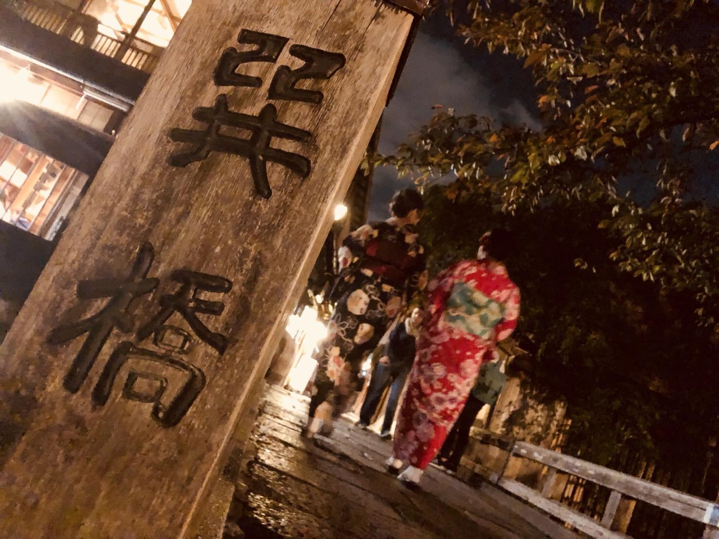 護王神社はいのしし神社とも言われています!2018年10月27日17