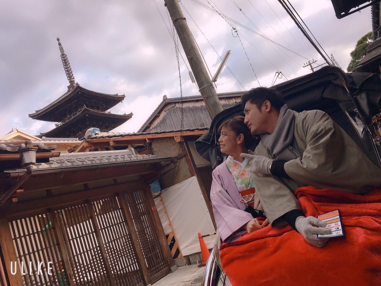 北海道からのカップル♡2019年1月11日4