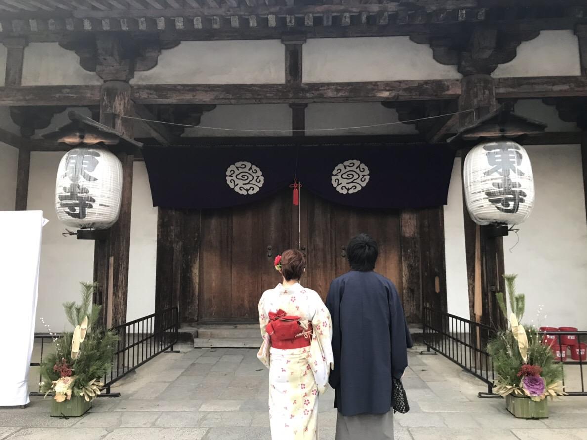 カップルで東寺へ2018年1月8日1
