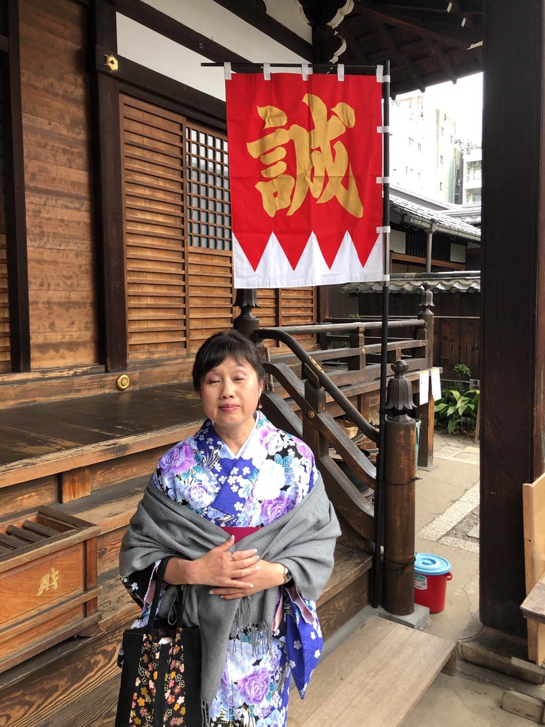 雨の京都を満喫♪2019年3月10日3