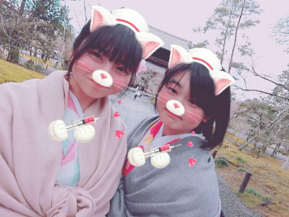 東山花灯路2019キレイで~す♡2019年3月11日10