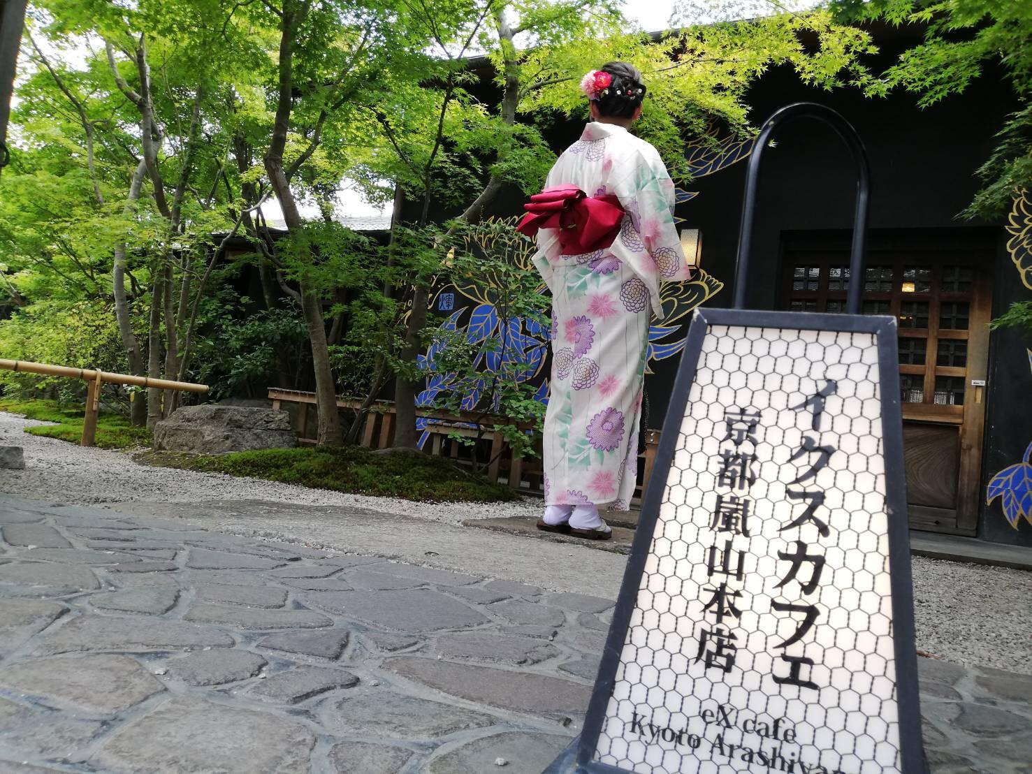 平安神宮 京アフタヌーンティーセット2019年7月25日2
