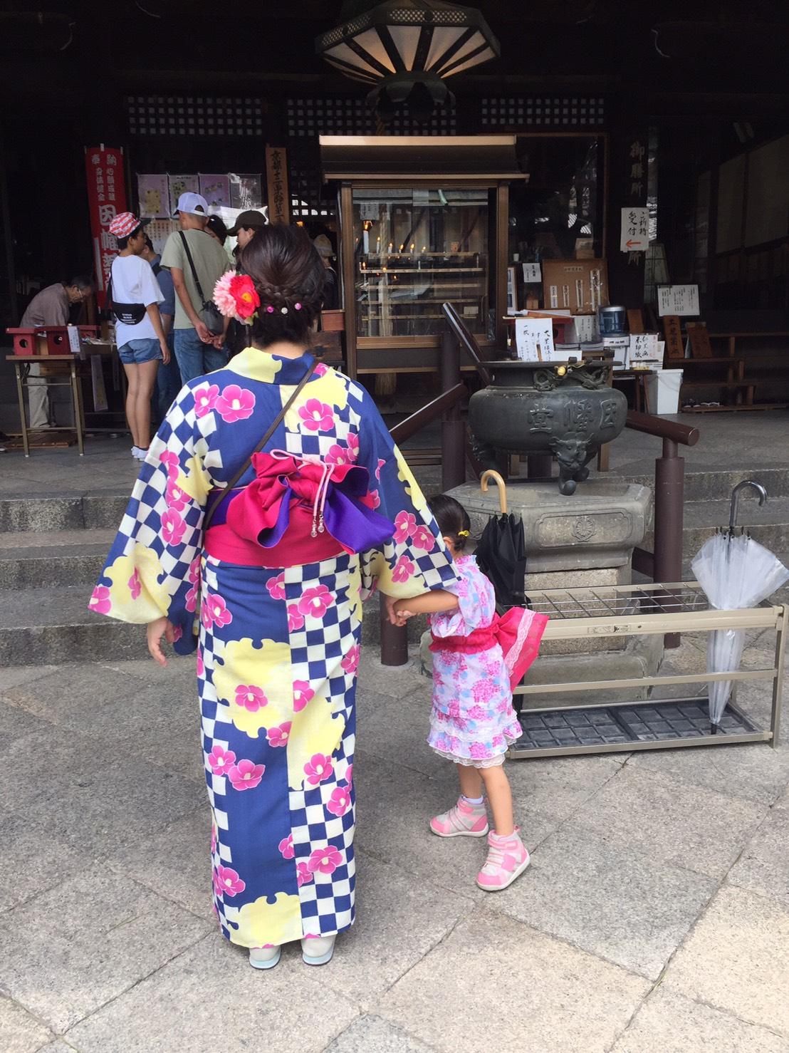 2019京都 五山送り火 大文字2019年8月16日10