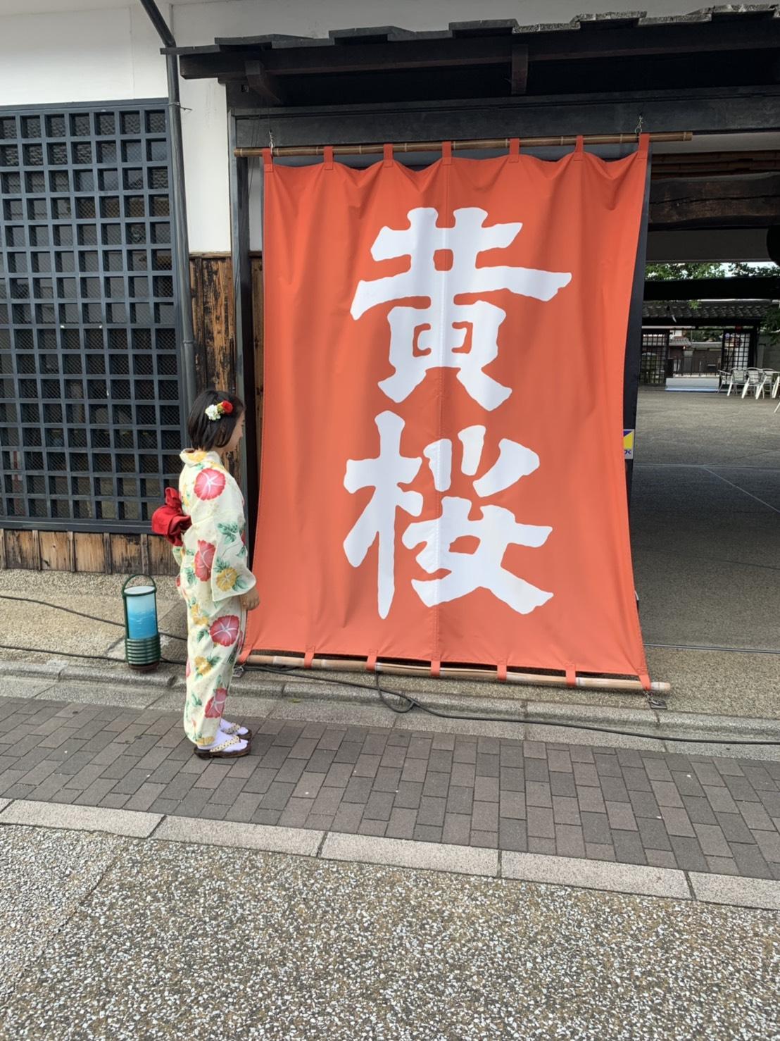 夏休みに京都で浴衣レンタル♪2019年8月12日8