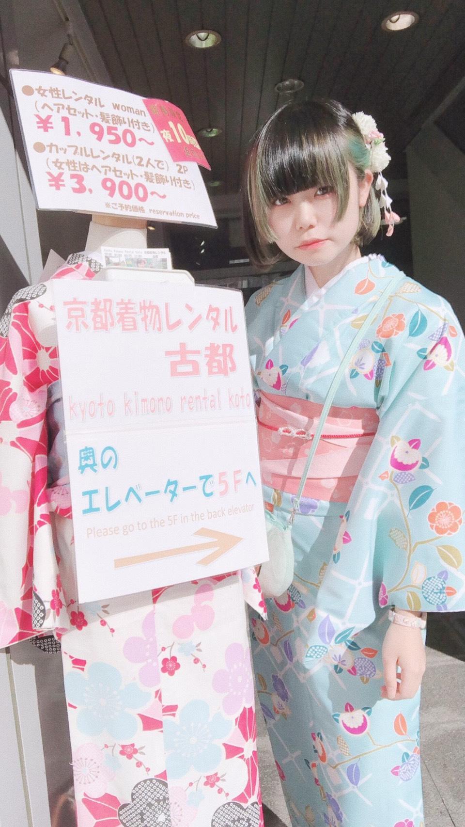 中国から着物で京都嵐山へ♪2019年11月9日2