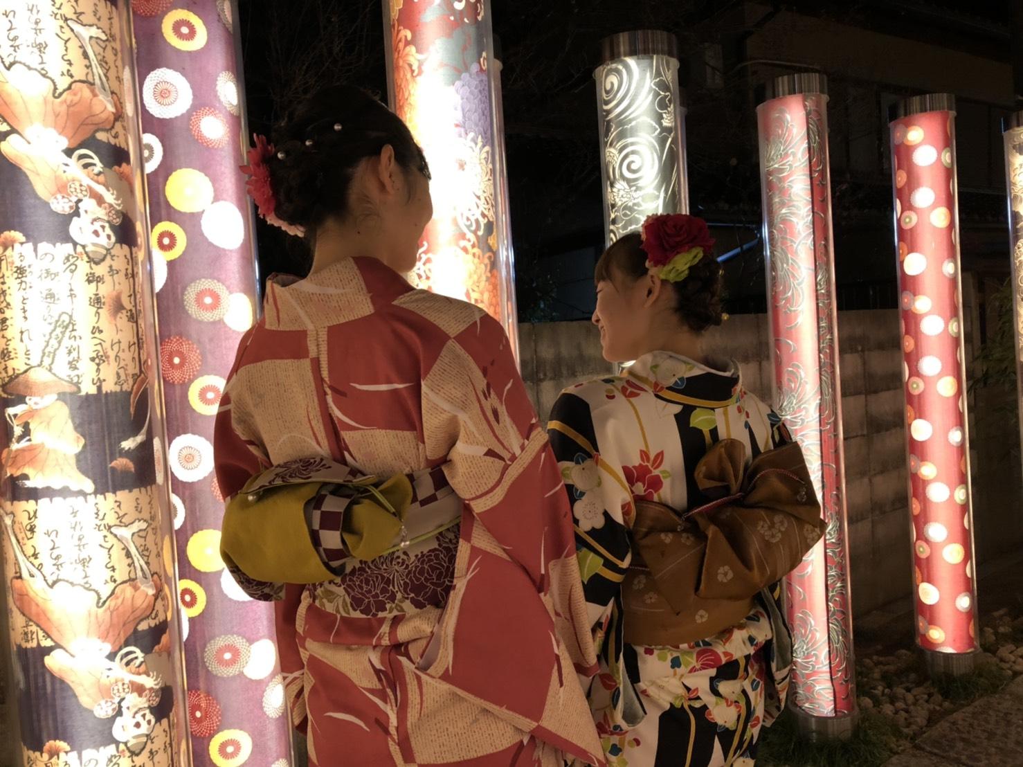 カップルで紅葉巡り♡2019年11月27日23