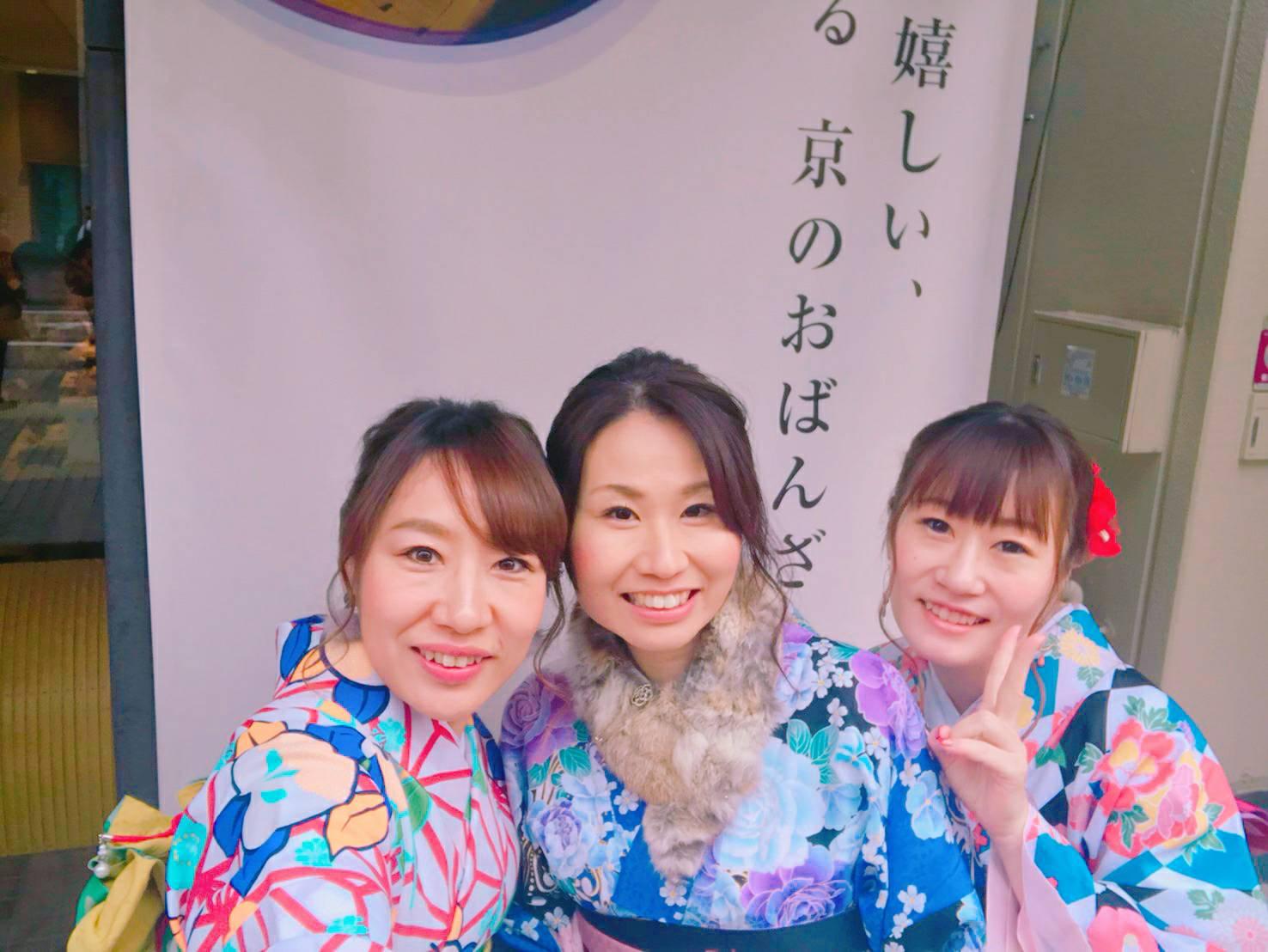リピーター様❣人気店の「京菜味 のむら」へ2019年12月7日4