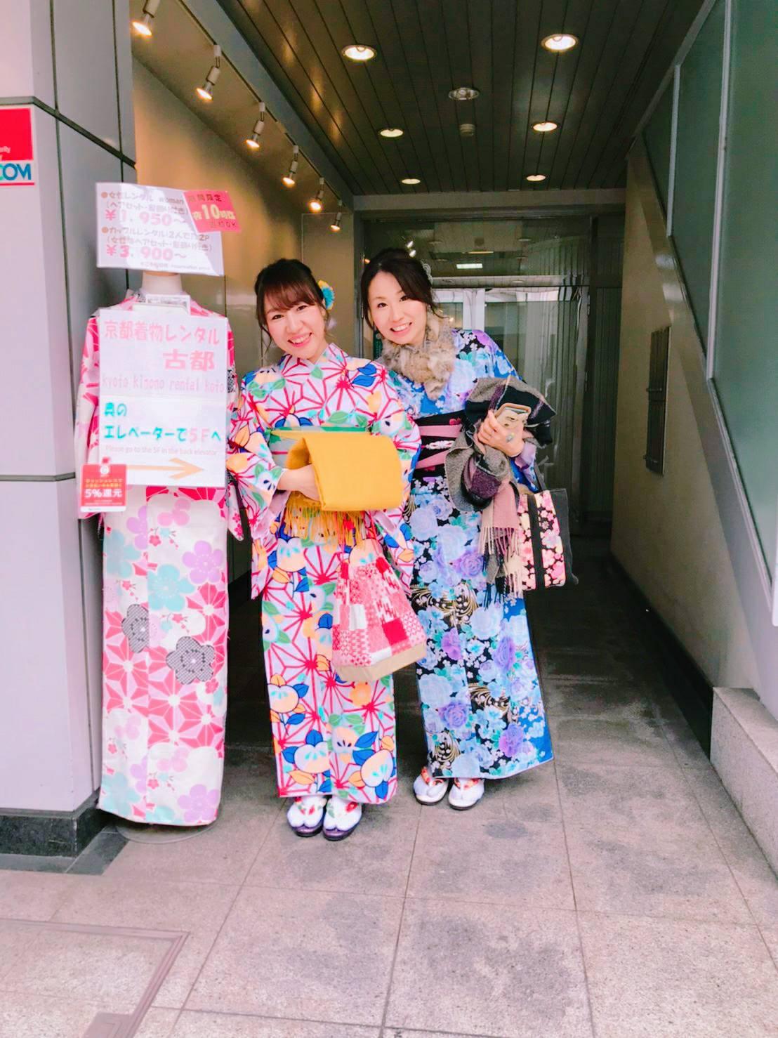 リピーター様❣人気店の「京菜味 のむら」へ2019年12月7日3