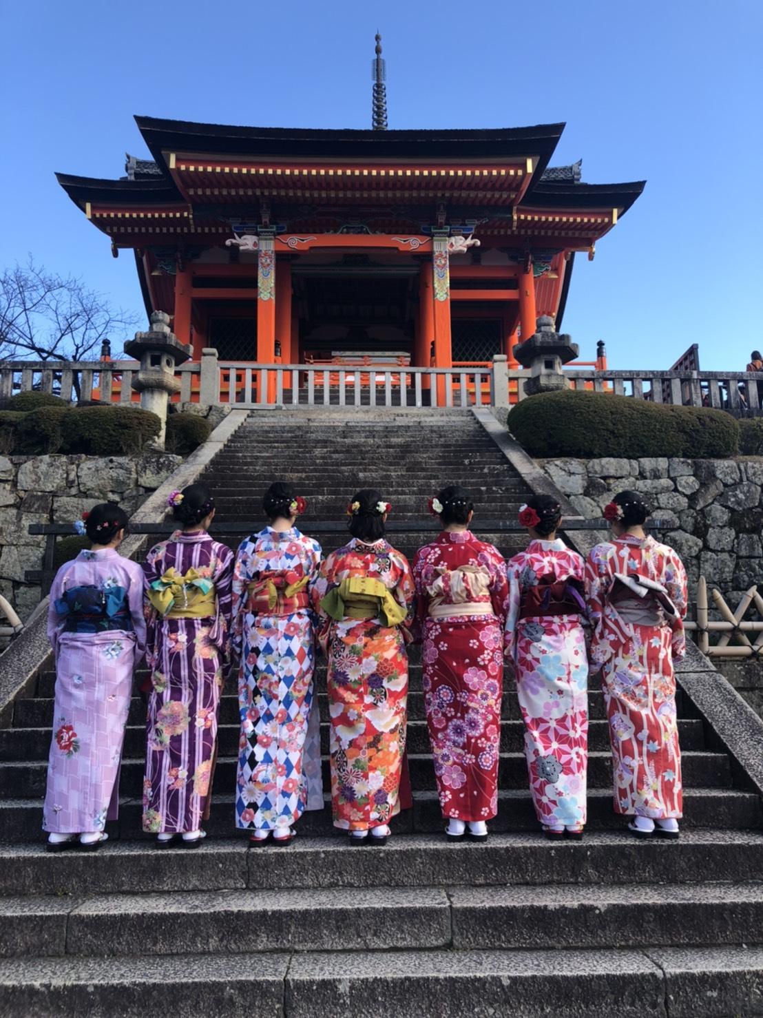2019今年の漢字は「令」2019年12月12日3