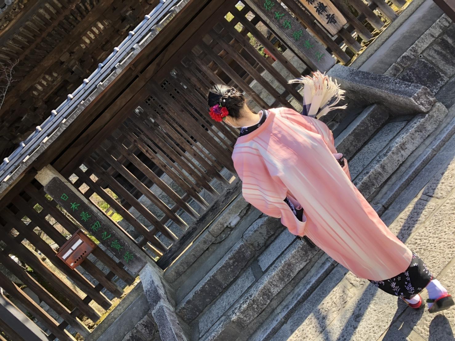 カップルで北野天満宮へ♡2020年2月11日2