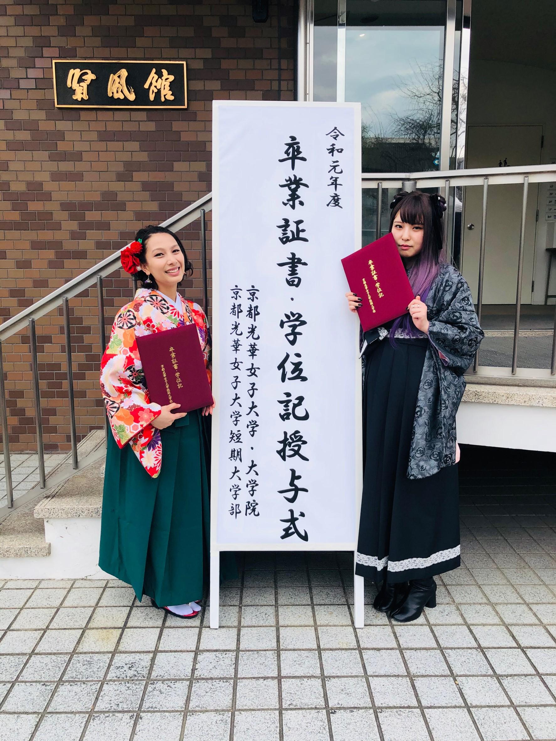 袴レンタル始めましたぁ♡2020年3月19日14