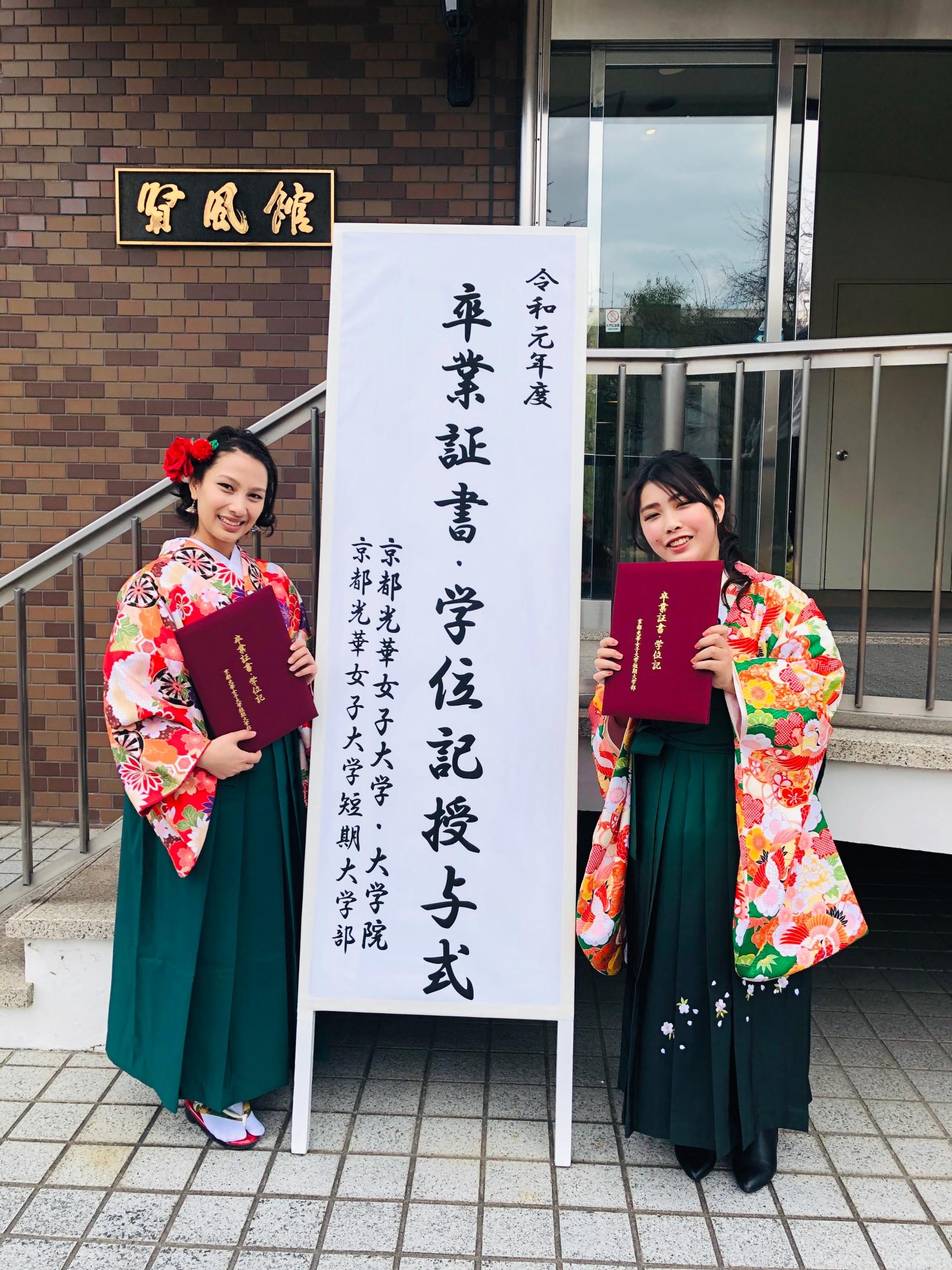 袴レンタル始めましたぁ♡2020年3月19日13
